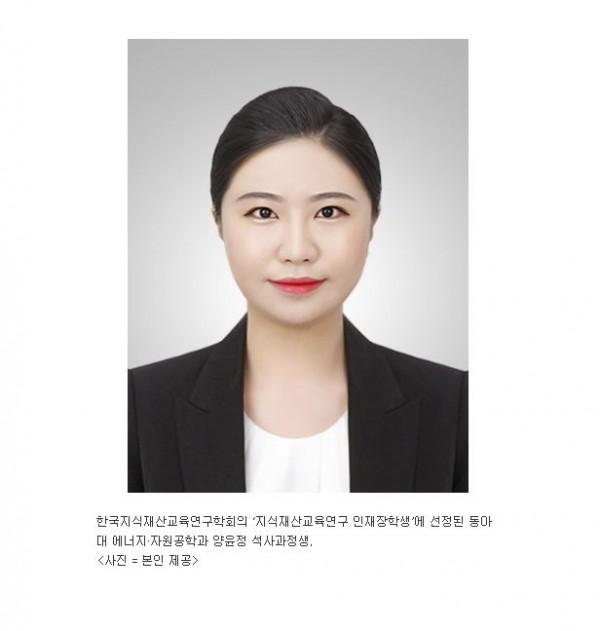 양윤정.JPG