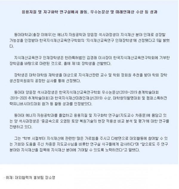 관련기사.JPG