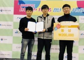 공동심포지엄 학술발표대회 최우수상 수상/ DA LINC 캡스톤 …