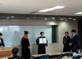 2017년 졸업식